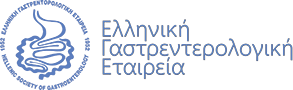Hellenic Society of Gastroenterology Logo