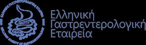 Ελληνική Γαστρεντερολογική Εταιρεία Λογότυπο