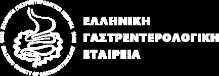 Ελληνική Γαστρεντερολογική Εταιρεία Logo