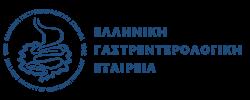 Hellenic Society of Gastroenterology Logo
